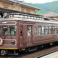 嵐電(京福電気鉄道) モボ21形 27 レトロ 塗装 2014撮影