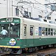 嵐電(京福電気鉄道) モボ631形 631 *オリジナル塗装 2007年撮影