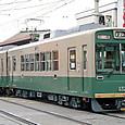 嵐電(京福電気鉄道) モボ631形 632 オリジナル塗装 2007年撮影