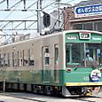 嵐電(京福電気鉄道) モボ631形 633 オリジナル塗装 2007年撮影