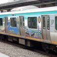 相模鉄道 10000系 10702F② モハ10200形 10203 横浜開港150th記念ラッピング