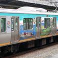 相模鉄道 10000系 10702F⑤ モハ10300形 10302 横浜開港150th記念ラッピング
