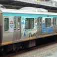 相模鉄道 10000系 10702F⑥ サハ10600形 10605 横浜開港150th記念ラッピング
