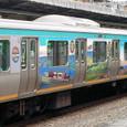 相模鉄道 10000系 10702F⑦ サハ10600形 10606 横浜開港150th記念ラッピング