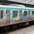 相模鉄道 10000系 10702F⑧ モハ10200形 10204 横浜開港150th記念ラッピング
