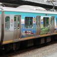相模鉄道 10000系 10702F⑨ モハ10100形 10104 横浜開港150th記念ラッピング