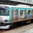 相模鉄道 10000系 10702F⑩ クハ10500形 10502 横浜開港150th記念ラッピング