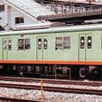 相模鉄道 3000系 3051F④ モハ3000形 3052