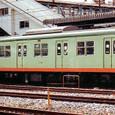 相模鉄道 3000系 3051F⑤ クハ3500形 3551