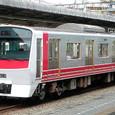 相模鉄道 8000系 8709F⑩ クハ8500形 8509