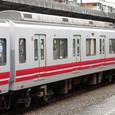 相模鉄道 9000系 9706F⑦ サハ9600形 9612