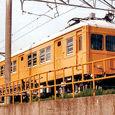 相模鉄道 モニ2000形 2023 架線検測設備付き