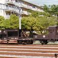 相模鉄道 *ホッパ貨車 ホキ800形 ホキ801