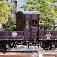 相模鉄道 無蓋緩急貨車 トフ400形 トフ400