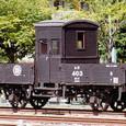 相模鉄道 無蓋緩急貨車 トフ400形 トフ403