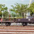 相模鉄道 無蓋貨車 トム600形 トム604