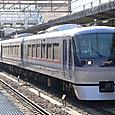 西武鉄道 10000系NRA(新宿線用)10109F 特急 小江戸