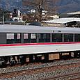西武鉄道 10000系 NRA (池袋線用) 10107F⑥ モハ10600形 10607  特急 ちちぶ