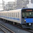 西武鉄道(池袋線系)20000系 20051F① クハ20100形 20151