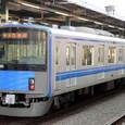 西武鉄道(池袋線系)20000系 20051F⑧ クハ20000形 20051