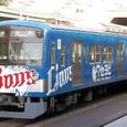 西武鉄道 3000系 3015F① クハ3001形 3015 L-train ライオンズカラー