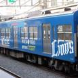 西武鉄道 3000系 3015F③ モハ3101形 3116 L-train ライオンズカラー