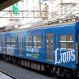 西武鉄道 3000系 3015F④ モハ3101形 3215 L-train ライオンズカラー