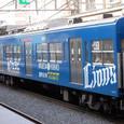 西武鉄道 3000系 3015F⑤ モハ3101形 3216 L-train ライオンズカラー