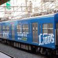 西武鉄道 3000系 3015F⑥ モハ3101形 3315 L-train ライオンズカラー