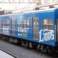 西武鉄道 3000系 3015F⑦ モハ3101形 3316 L-train ライオンズカラー