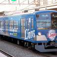 西武鉄道 3000系 3015F⑧ クハ3001形 3016 L-train ライオンズカラー