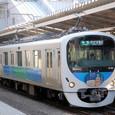 西武鉄道 30000系 32103F① クモハ32100形 32103 スマイルトレイン