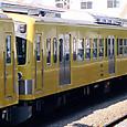 西武鉄道 301系 1309F① クハ1301形 1309 池袋線用