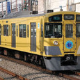 西武鉄道(池袋線系) 9000系VVVF インバータ制御改造車 9001F⑩ クハ9000形 9001