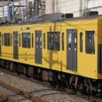 西武鉄道(池袋線系) 9000系VVVF インバータ制御改造車 9001F⑧ モハ9800形 9801