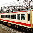 *西武鉄道 5000系 レッドアロー号 5501F④ モハ5000形 5051 特急ちちぶ