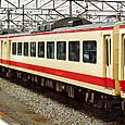 *西武鉄道 5000系 レッドアロー号 5501F⑤ モハ5000形 5052 特急むさし