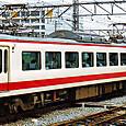 西武鉄道 5000系 レッドアロー号 5509F② モハ5000形 5009 特急むさし