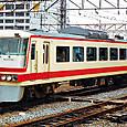 西武鉄道 5000系 レッドアロー号 5511F⑥ クハ5500形 5512 特急ちちぶ