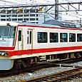 西武鉄道 5000系 レッドアロー号 5509F⑥ クハ5500形 5510 特急むさし