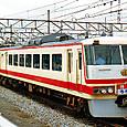 *西武鉄道 5000系 レッドアロー号 5501F① クハ5500形 5501 特急ちちぶ