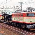 *西武鉄道 E31形電気機関車による工事列車