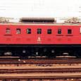 西武鉄道 E51形電気機関車 E52