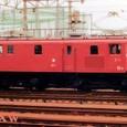 西武鉄道 E71形電気機関車 E71