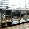 *西武鉄道 ホキフ71形 72