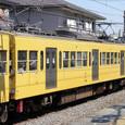 西武多摩川線用 旧101系 1219F③ モハ101形 219