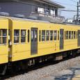 西武多摩川線用 旧101系 1219F② モハ101形 220