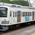 西武多摩川線用 新101系 1249F④ クハ1101形 1250 夏編成