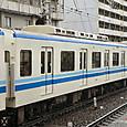 泉北高速鉄道 5000系 09F④ 5609