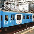 泉北高速鉄道 5000系 05F② 5005 ハッピーベアル